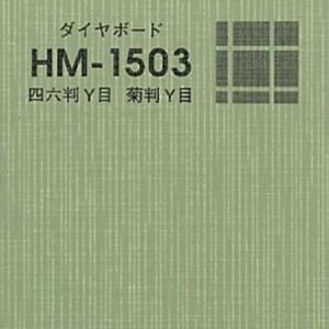 diaboard-hm1503