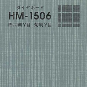 diaboard-hm1506