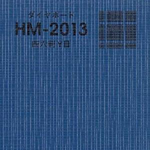 diaboard-hm2013